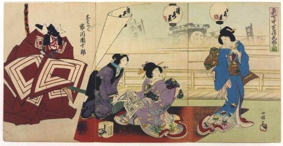 BAIDOU Kokunimasa: Court Servants at the Theater - 江戸東京博物館