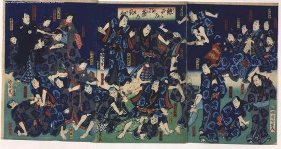 豊原国周: Dress Rehearsal: Japanese Chess Figures Arrayed - 江戸東京博物館