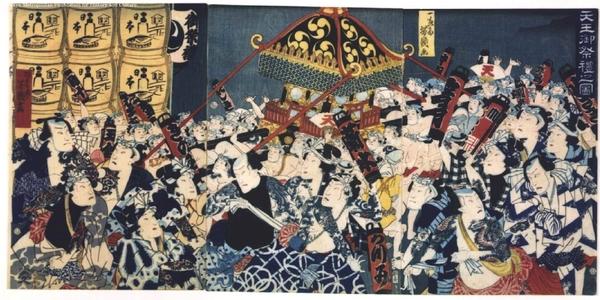 落合芳幾: The Tenno Festival - 江戸東京博物館