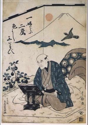 歌川豊国: Portrait of the Publisher Eijudo Hibino (Nishimuraya Yohachi) - 江戸東京博物館