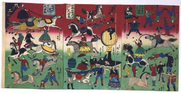 Utagawa Hiroshige III: A French Circus Performing in the Precincts of the Shrine to the War Dead - Edo Tokyo Museum