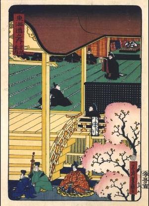 UTAGAWA Yoshimori: Famous Views of the Tokaido: A Visit to the Imperial Court, Kyoto - Edo Tokyo Museum
