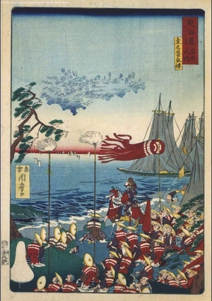 Kawanabe Kyosai: Famous Views of the Tokaido: A Mirage at Kuwana - Edo Tokyo Museum