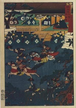 Utagawa Yoshitsuya: Famous Views of the Tokaido: Display of Horsemanship at the Fujinomori Shrine - Edo Tokyo Museum