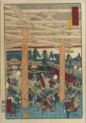 Kawanabe Kyosai: Famous Views of the Tokaido: The Rashomon Gate as It Was Once Was - Edo Tokyo Museum