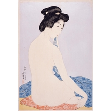 Unknown: - Edo Tokyo Museum
