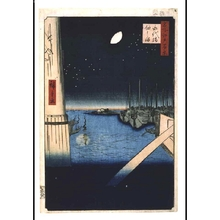 歌川広重: One Hundred Famous Views of Edo: Tsukudajima Island from Eitaibashi Bridge - 江戸東京博物館