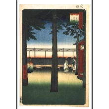 歌川広重: One Hundred Famous Views of Edo: Dawn at Kanda Myojin Shrine - 江戸東京博物館