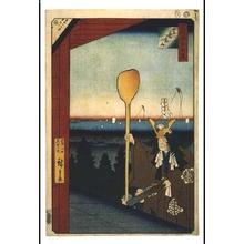 歌川広重: One Hundred Famous Views of Edo: Atago Hill, Shiba - 江戸東京博物館