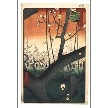 Utagawa Hiroshige: One Hundred Famous Views of Edo: Ume (Japanese apricot) Garden at Kameido - Edo Tokyo Museum