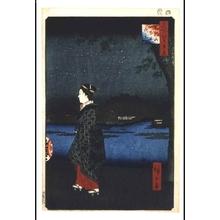 歌川広重: One Hundred Famous Views of Edo: Night View of Matsuchiyama Hill and Sanya Canal - 江戸東京博物館