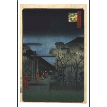歌川広重: One Hundred Famous Views of Edo: Dawn Clouds over the Licensed Quarter - 江戸東京博物館