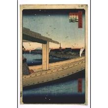 歌川広重: One Hundred Famous Views of Edo: Distant View of Kinryuzan Temple and Azumabashi Bridge - 江戸東京博物館