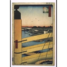 歌川広重: 'One Hundred Famous Views of Edo: Nihonbashi Bridge and Edobashi Bridge - 江戸東京博物館