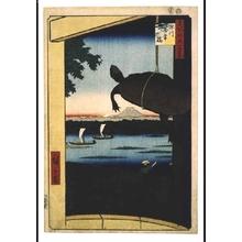 Utagawa Hiroshige: One Hundred Famous Views of Edo: Mannenbashi Bridge in Fukagawa - Edo Tokyo Museum