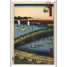 歌川広重: One Hundred Famous Views of Edo: Okawa River Bank by Ryogokubashi Bridge - 江戸東京博物館