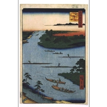 歌川広重: One Hundred Famous Views of Edo: Mouth of the Nakagawa River - 江戸東京博物館