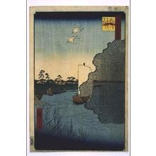 歌川広重: One Hundred Famous Views of Edo: Scattered Pines Along the Tonegawa River - 江戸東京博物館