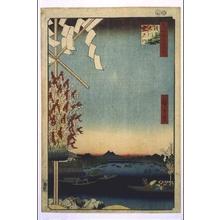 Utagawa Hiroshige: One Hundred Famous Views of Edo: Asakusagawa River, Miyatogawa River and the Okawa Riverbank - Edo Tokyo Museum