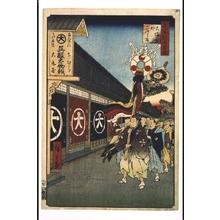 歌川広重: One Hundred Famous Views of Edo: Drapers' Stores in Odenmacho - 江戸東京博物館