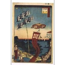 歌川広重: One Hundred Famous Views of Edo: Kanasugibashi Bridge at Shibaura - 江戸東京博物館