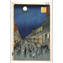 歌川広重: One Hundred Famous Views of Edo: Night View of Saruwakacho Theatre Street - 江戸東京博物館