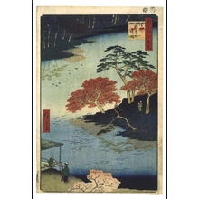 歌川広重: One Hundred Famous Views of Edo: Inside the Precincts of the Akiba Shrine, Ukechi - 江戸東京博物館