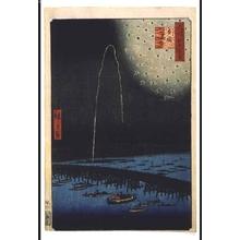 Utagawa Hiroshige: One Hundred Famous Views of Edo: Fireworks at Ryogoku - Edo Tokyo Museum