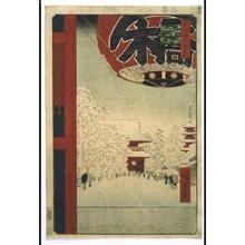 歌川広重: One Hundred Famous Views of Edo: Kinryuzan Temple at Asakusa - 江戸東京博物館