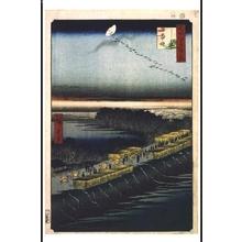 歌川広重: One Hundred Famous Views of Edo: The Nihon Embankment Leading to the Yoshiwara Licensed Quarter - 江戸東京博物館