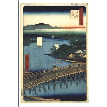 歌川広重: One Hundred Famous Views of Edo: The Great Bridge at Senju - 江戸東京博物館