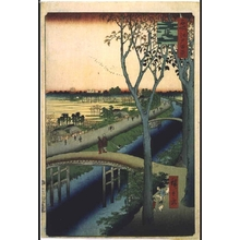 歌川広重: One Hundred Famous Views of Edo: Koume Embankment - 江戸東京博物館