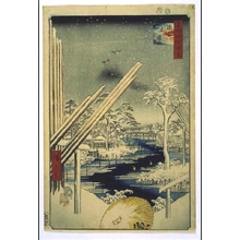 歌川広重: One Hundred Famous Views of Edo: Timber Yard, Fukagawa - 江戸東京博物館