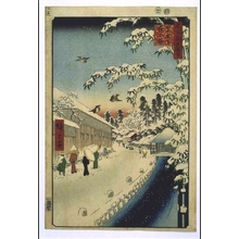 Utagawa Hiroshige: One Hundred Famous Views of Edo: Yabukoji Street Below Atago Hill - Edo Tokyo Museum