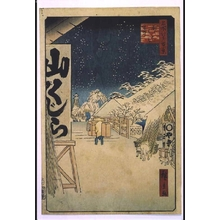 二歌川広重: One Hundred Famous Views of Edo: Bikunibashi Bridge in the Snow - 江戸東京博物館