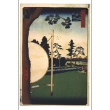 歌川広重: One Hundred Famous Views of Edo: Takada Riding Ground - 江戸東京博物館