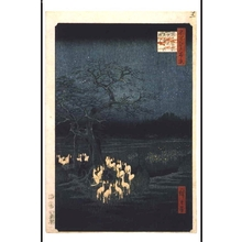 歌川広重: One Hundred Famous Views of Edo: Foxfires Gathered by the Hackleberry Tree near Oji Inari Shrine on New Year's Eve - 江戸東京博物館