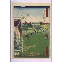 一景: Forty-Eight Famous Views of Tokyo: Flying Kites Inside the Sujikai Gateway - 江戸東京博物館