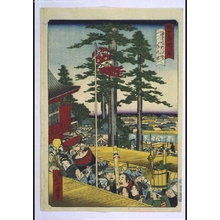 Ikkei: Forty-Eight Famous Views of Tokyo: Year-end Market at Kanda Myojin Shrine - Edo Tokyo Museum