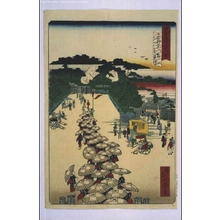 Ikkei: Forty-Eight Famous Views of Tokyo: Cherry Blossom Viewing Procession at Ueno Kuromon Gate - Edo Tokyo Museum