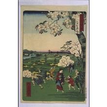 一景: Forty-Eight Famous Views of Tokyo: Asukayama Hill - 江戸東京博物館