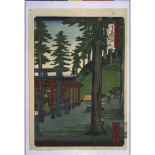 Ikkei: Forty-Eight Famous Views of Tokyo: White Fox Shrine Inside Oji Inari Shrine - Edo Tokyo Museum