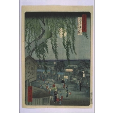 一景: Forty-Eight Famous Views of Tokyo: The Willow at the Entrance to Shin-Yoshiwara Licensed Quarter - 江戸東京博物館