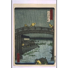 Ikkei: Forty-Eight Famous Views of Tokyo: Sudden Evening Shower over Imadobashi Bridge, Sanya Canal - Edo Tokyo Museum