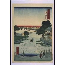 Ikkei: Forty-Eight Famous Views of Tokyo: Makurabashi Bridge at Nakanogo - Edo Tokyo Museum