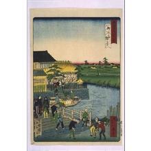 Ikkei: Forty-Eight Famous Views of Tokyo: Hashimoto Restaurant at Yanagishima - Edo Tokyo Museum