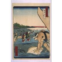 Ikkei: Forty-Eight Famous Views of Tokyo: Gathering Shellfish at Susaki - Edo Tokyo Museum