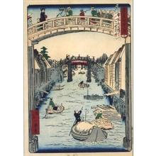 Ikkei: Forty-Eight Famous Views of Tokyo: The View From Honjo Mitsumebashi Bridge Towards Hitotsumebashi Bridge - Edo Tokyo Museum