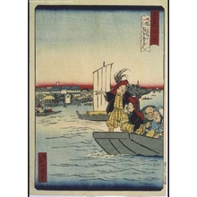 Ikkei: Forty-Eight Famous Views of Tokyo: Onmaya River Bank, Azumabashi Bridge - Edo Tokyo Museum