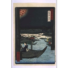 Ikkei: Forty-Eight Famous Views of Tokyo: Fireworks at Ryogoku - Edo Tokyo Museum